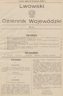Lwowski Dziennik Wojewódzki. 1932, nr6