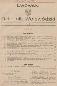 Lwowski Dziennik Wojewódzki. 1932, nr9