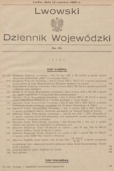 Lwowski Dziennik Wojewódzki. 1932, nr10