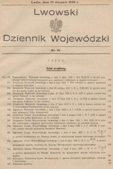 Lwowski Dziennik Wojewódzki. 1932, nr13