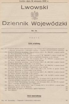 Lwowski Dziennik Wojewódzki. 1932, nr14
