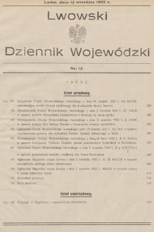 Lwowski Dziennik Wojewódzki. 1932, nr15