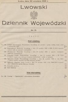 Lwowski Dziennik Wojewódzki. 1932, nr16