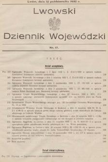 Lwowski Dziennik Wojewódzki. 1932, nr17