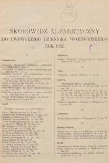 Lwowski Dziennik Wojewódzki. 1932, nr18