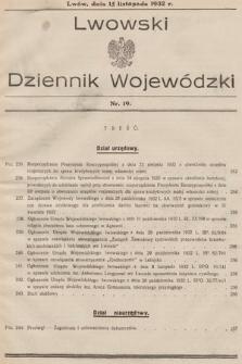 Lwowski Dziennik Wojewódzki. 1932, nr19