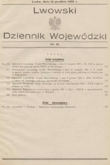 Lwowski Dziennik Wojewódzki. 1932, nr21