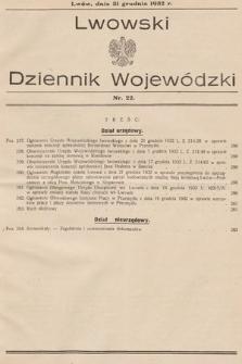 Lwowski Dziennik Wojewódzki. 1932, nr22