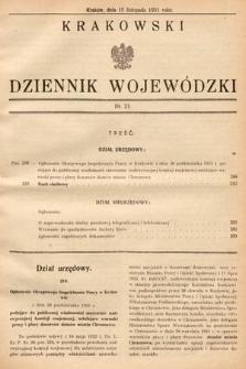 Krakowski Dziennik Wojewódzki. 1931, nr23