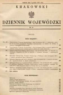 Krakowski Dziennik Wojewódzki. 1931, nr24