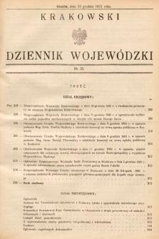 Krakowski Dziennik Wojewódzki. 1931, nr25