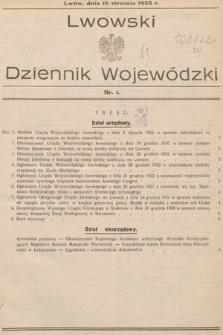 Lwowski Dziennik Wojewódzki. 1933, nr1