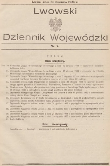 Lwowski Dziennik Wojewódzki. 1933, nr2
