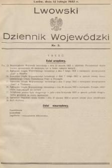Lwowski Dziennik Wojewódzki. 1933, nr3
