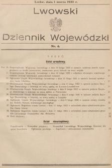 Lwowski Dziennik Wojewódzki. 1933, nr4