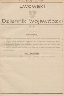 Lwowski Dziennik Wojewódzki. 1933, nr5