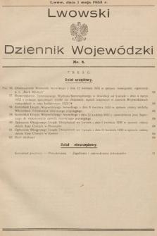 Lwowski Dziennik Wojewódzki. 1933, nr8