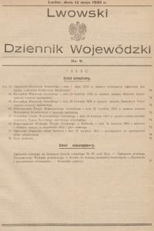 Lwowski Dziennik Wojewódzki. 1933, nr9