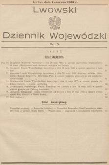 Lwowski Dziennik Wojewódzki. 1933, nr10