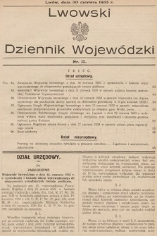 Lwowski Dziennik Wojewódzki. 1933, nr12