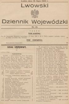 Lwowski Dziennik Wojewódzki. 1933, nr13