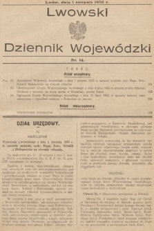 Lwowski Dziennik Wojewódzki. 1933, nr14