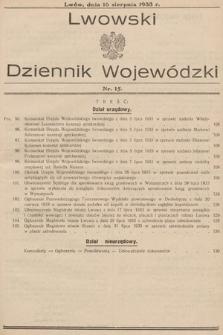 Lwowski Dziennik Wojewódzki. 1933, nr15