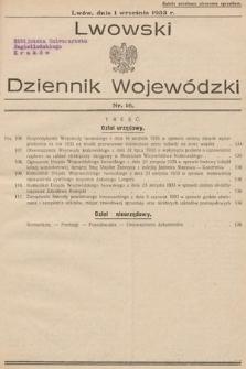 Lwowski Dziennik Wojewódzki. 1933, nr16