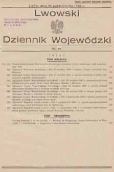 Lwowski Dziennik Wojewódzki. 1933, nr19