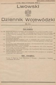 Lwowski Dziennik Wojewódzki. 1933, nr20