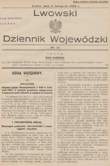Lwowski Dziennik Wojewódzki. 1933, nr21