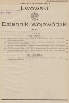 Lwowski Dziennik Wojewódzki. 1933, nr22