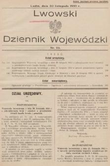 Lwowski Dziennik Wojewódzki. 1933, nr23
