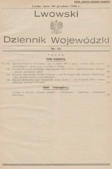 Lwowski Dziennik Wojewódzki. 1933, nr25