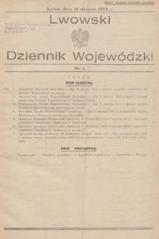 Lwowski Dziennik Wojewódzki. 1934, nr1