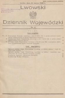 Lwowski Dziennik Wojewódzki. 1934, nr5