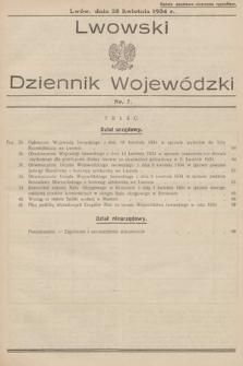 Lwowski Dziennik Wojewódzki. 1934, nr7
