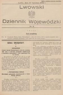 Lwowski Dziennik Wojewódzki. 1934, nr8