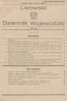 Lwowski Dziennik Wojewódzki. 1934, nr10