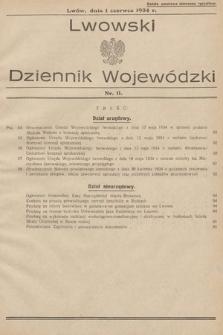 Lwowski Dziennik Wojewódzki. 1934, nr11