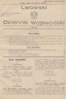 Lwowski Dziennik Wojewódzki. 1934, nr12