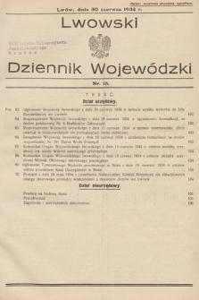 Lwowski Dziennik Wojewódzki. 1934, nr13