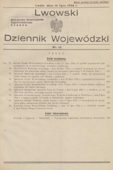 Lwowski Dziennik Wojewódzki. 1934, nr15