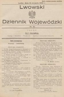 Lwowski Dziennik Wojewódzki. 1934, nr16