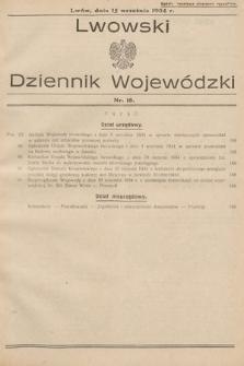 Lwowski Dziennik Wojewódzki. 1934, nr18