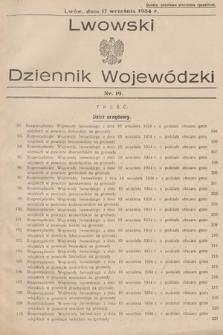 Lwowski Dziennik Wojewódzki. 1934, nr19