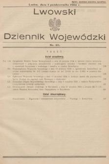 Lwowski Dziennik Wojewódzki. 1934, nr20