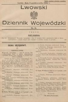 Lwowski Dziennik Wojewódzki. 1934, nr21