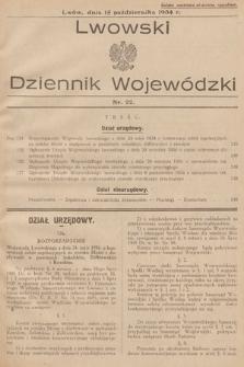 Lwowski Dziennik Wojewódzki. 1934, nr22