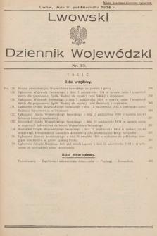 Lwowski Dziennik Wojewódzki. 1934, nr23